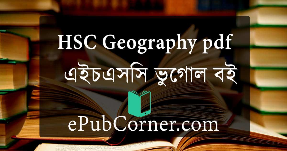 HSC Geography pdf download
